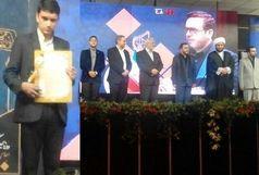 تجلیل از دانش آموزان برتر بجنورد در جشنواره نشریات کشوری از سوی معاون وزیر