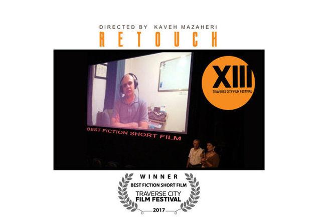 یک فیلم ایرانی جایزه جشنواره مایکل مور  را از آن خود کرد
