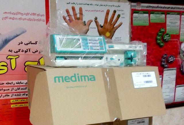 اهدای تجهیزات پزشکی موسسه مکس به بخش شیمی درمانی