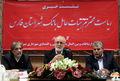 نهایی شدن فروش اوراق مشارکت برای تکمیل متروی شیراز / خدمات بانک شهر در شیراز توسعه پیدا می کند