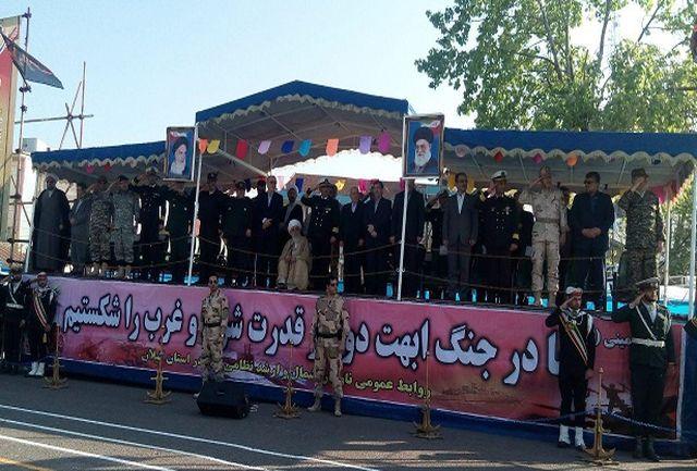مراسم روز ارتش در رشت +عکس
