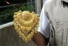 برگرداندن قطعه طلای ۳۰۰ میلیون ریالی به صاحبش !