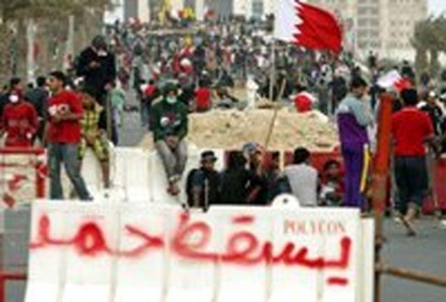 بحرینیها جمعه آینده راهپیمایی میکنند