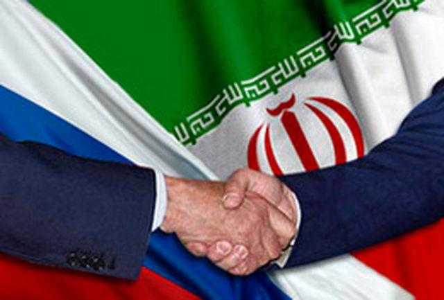 ایجاد موسسههای مالی مشترک ایران و روسیه