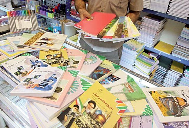 توزیع 130 میلیون کتب درسی از نیمه دوم شهریور ماه