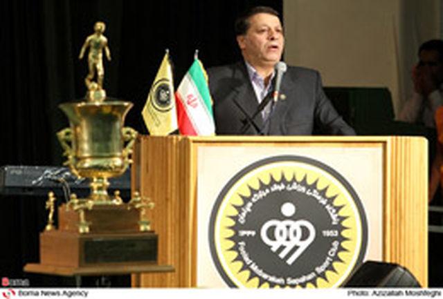 ساکت: منتظر قهرمانی ایران در جام ملتهای آسیا هستیم