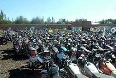 موتورسیکلت های توقیفی توسط پلیس ترخیص می شود