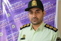 آخرین رخدادهای پلیسی آذربایجان غربی