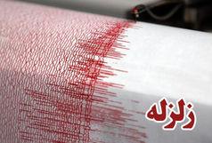 زمین لرزهای به بزرگی ۴.۱ ریشتر سیستان و بلوچستان را لرزاند