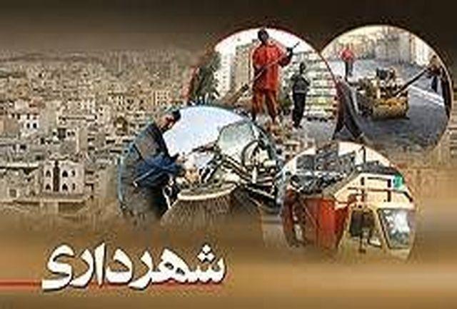 600بار سامانه 137 شهرداری ارومیه در 25 روز اول سال 96 به صدا در آمد