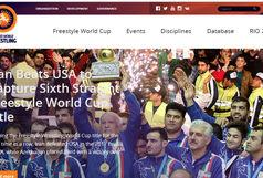 بازتاب قهرمانی تیم ایران در سایت اتحادیه جهانی کشتی