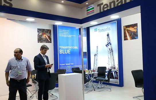 بیستودومین نمایشگاه بینالمللی نفت، گاز، پالایش و پتروشیمی
