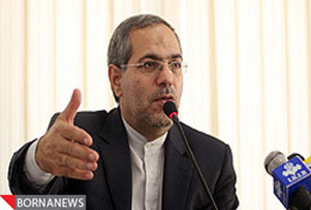 محکومیت 5 کارخانه آرد متخلف استان تهران به پرداخت جریمه نقدی