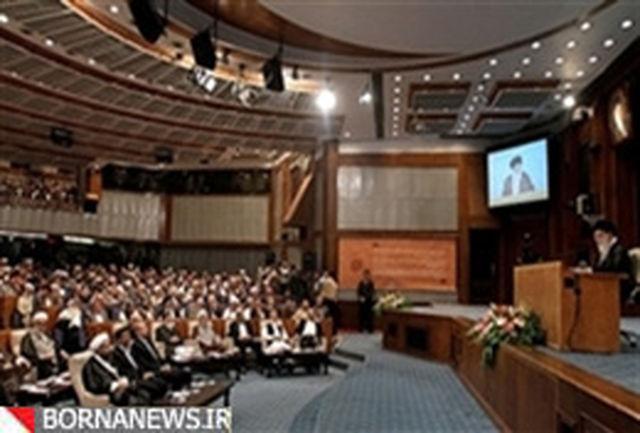 همایش بیداری اسلامی در دانشگاه اصفهان برگزار میشود