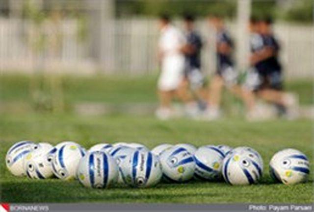 تقدیر کمیته جوانان فدراسیون فوتبال از بوشهر و کرمانشاه