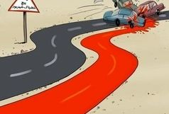 تصادف زنجیره ای با 2 کشته و یک مجروح در آزاد راه امیرکبیر اصفهان