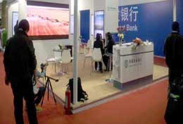 حضور مناطق آزاد کشور در نمایشگاه سرمایه گذاری در چین