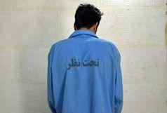 دستگیری قاتل فراری در کمتر از 20 روز در ایرانشهر