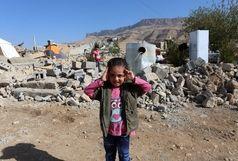 تامین کتاب و لوازم التحریر دانش آموزان مناطق زلزله زده