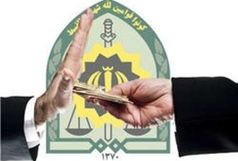 رد رشوه 100 میلیون ریالی مأموران انتظامی فارس