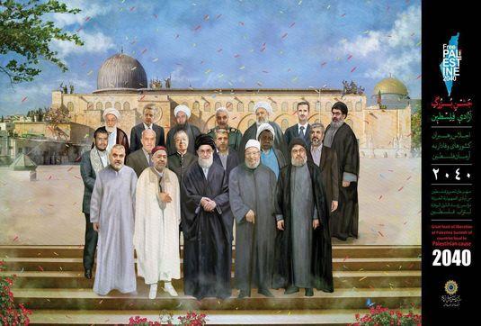 پوستر ویژه آزادی فلسطین در فرهنگسرای قدس رونمایی شد