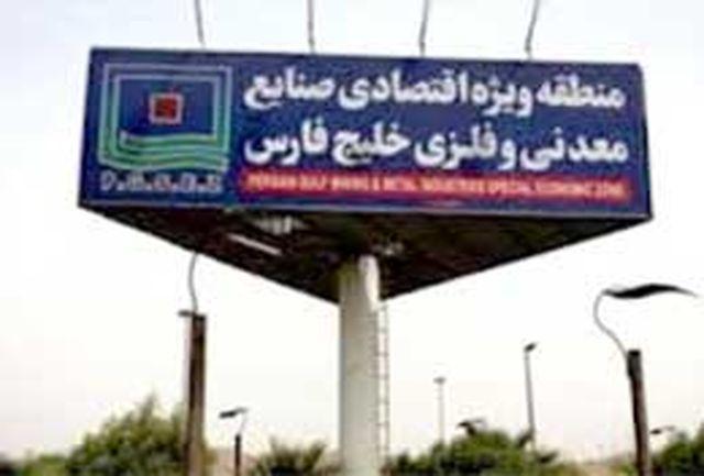 جذب سرمایه های خارجی در منطقه ویژه صنایع معدنی خلیج فارس