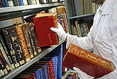 نگهداری150 هزار برگ سند تاریخی مربوط به شهرستان ملایر
