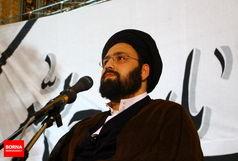 حجت الاسلام سید علی خمینی سخنران پیش از خطبه نماز جمعه خواهد بود