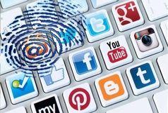۶۷ مورد تخلف انتخاباتی در فضای مجازی شناسایی شد