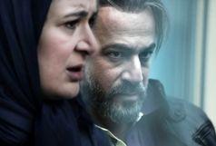 رونمایی از  «فصل نرگس» در سی و پنجمین جشنواره فیلم فجر