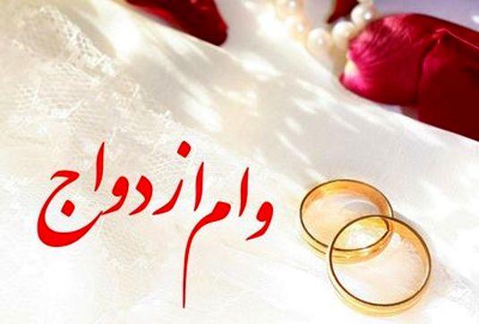 صبحی: دریافت وام ازدواج حق جوانان است