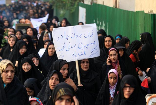 اجتماع مردمی مدافعان حریم خانواده برگزار شد