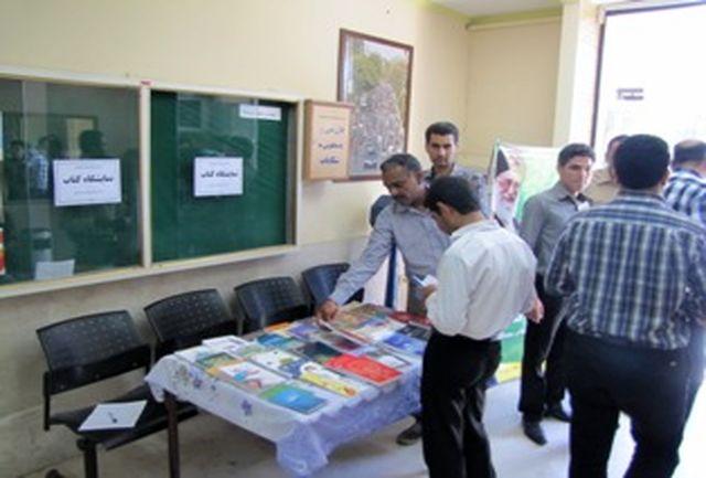 نمایشگاه کتاب در اداره کل ورزش و جوانان استان دایر شد