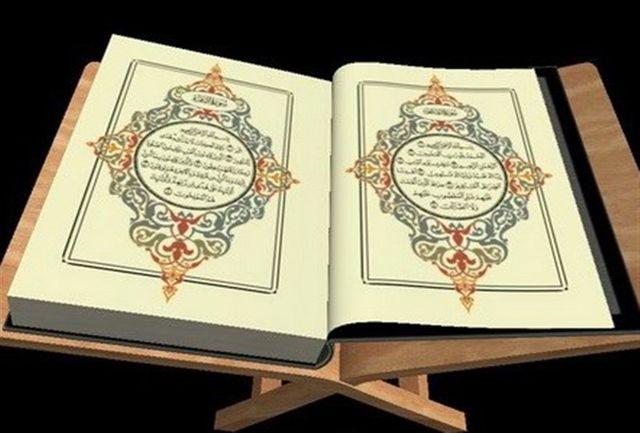 بهترین و پرخیرترین آیه قرآن چیست؟