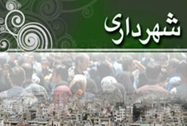 اهتزاز مرتفعترین پرچم مشکی استان قم همزمان با لیالی قدر