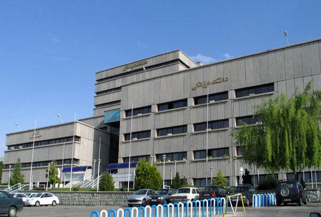 ساخت خوابگاه دخترانه 640 نفره دانشگاه علوم پزشکی شهید بهشتی آغاز شد