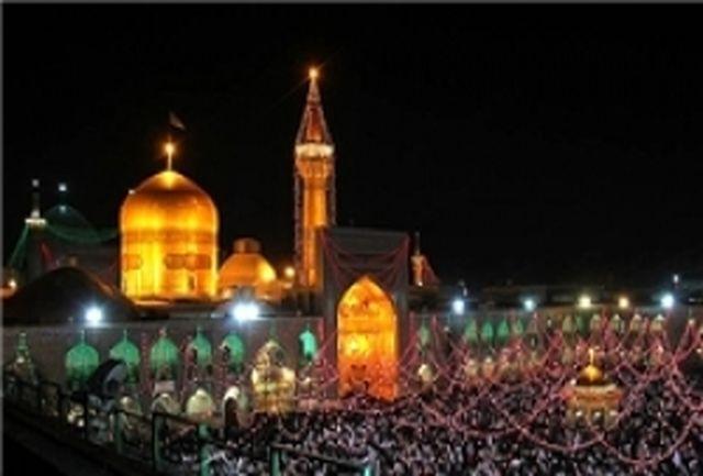 سلطان طوس؛ سیاحتنامهای برای زائر امام رضا(ع)