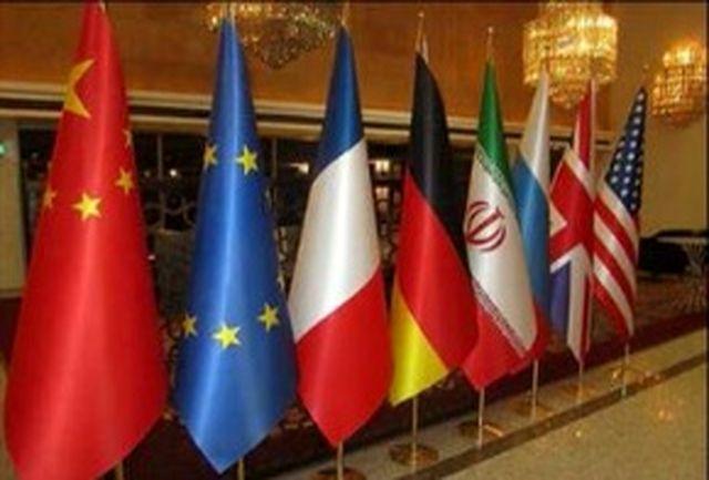 تاخیر روسیه مذاکرات را به تعویق انداخت
