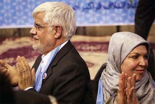 گفت و گوی خواندنی با همسر دکتر عارف از 39 سال زندگی