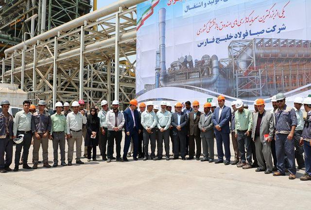 استاندار هرمزگان از کارخانه صبا فولاد خلیج فارس بازدید کرد