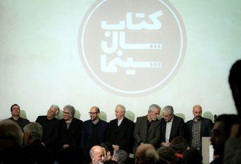 آئین پایانی ششمین دوره اهداء جایزه کتاب سال سینمای ایران