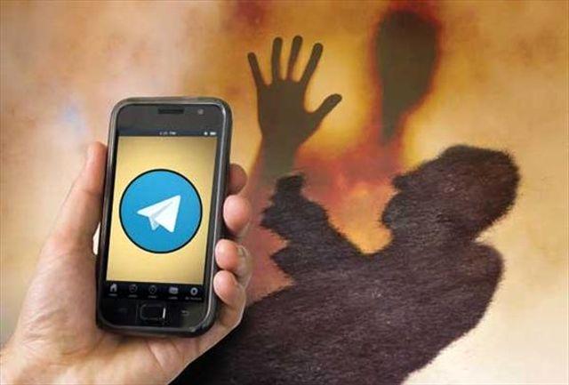 40 میلیون ایرانی عضو تلگرام هستند