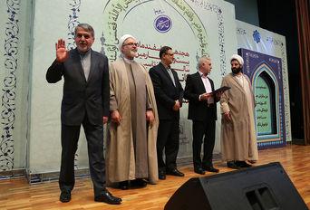 همایش کانونهای فرهنگی مساجد