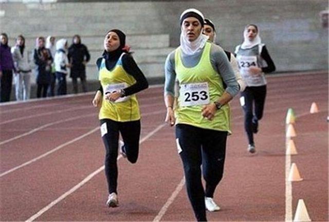اعزام تیم دو و میدانی بانوان به مسابقات قهرمانی کشور