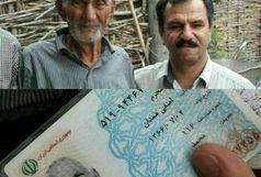 آیا واقعا پیرترین مرد جهان ؛ ایرانی است؟
