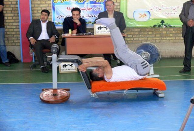 رکورد کشوری حرکت کرانچ توسط ورزشکار ملاردی شکسته شد