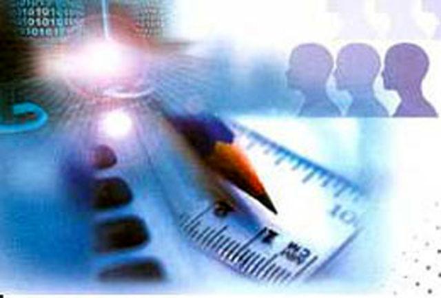 تخصیص 38هزارمیلیون ریال كمك فنی اعتباری به واحدهای صنعتی