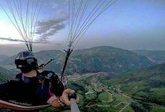 دهکده پرواز در اردبیل راهاندازی میشود