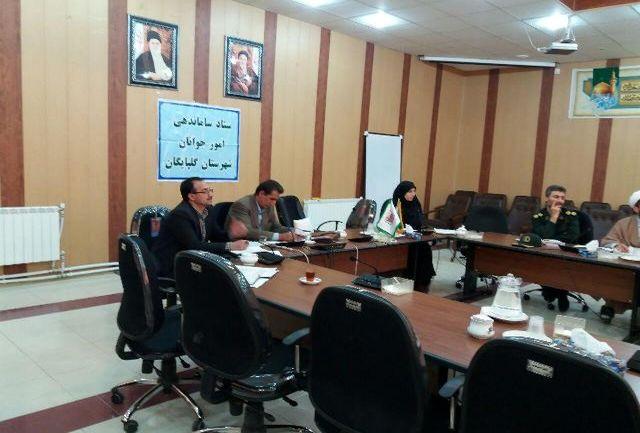برگزاری سومین جلسه ستاد ساماندهی امور جوانان شهرستان گلپایگان