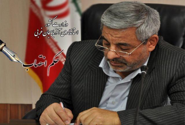 با حکم استاندار آذربایجان غربی، شهردار ربط منصوب شد